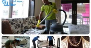 شركة تنظيف كنب بالرياض