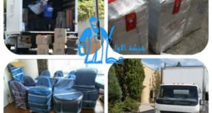 نقل اثاث من الرياض الى جدة
