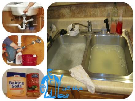 تسليك حوض المطبخ